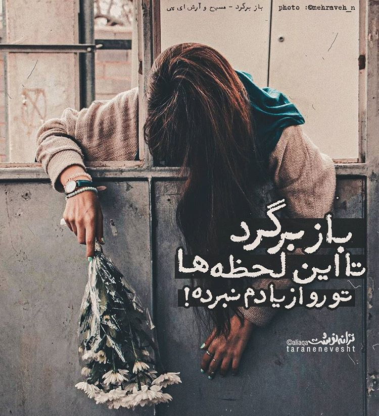 عکس نوشته های جدید عاشقانه 96