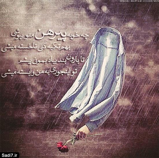 عکس نوشته های عاشقانه|عکس نوشته 94|عکس نوشته 2016|عکس نوشته بهمن 94