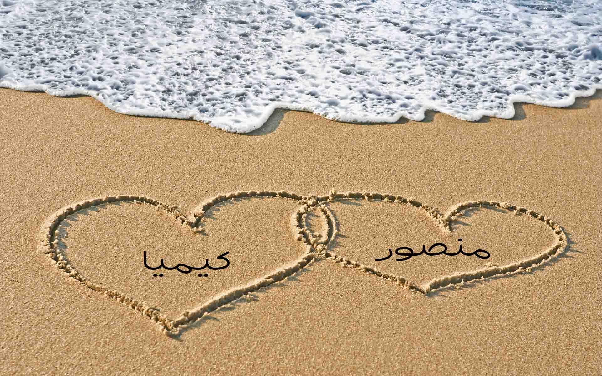 عکس نوشته منصور و کیمیا