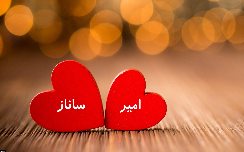 عکس نوشته های ساناز و امیر