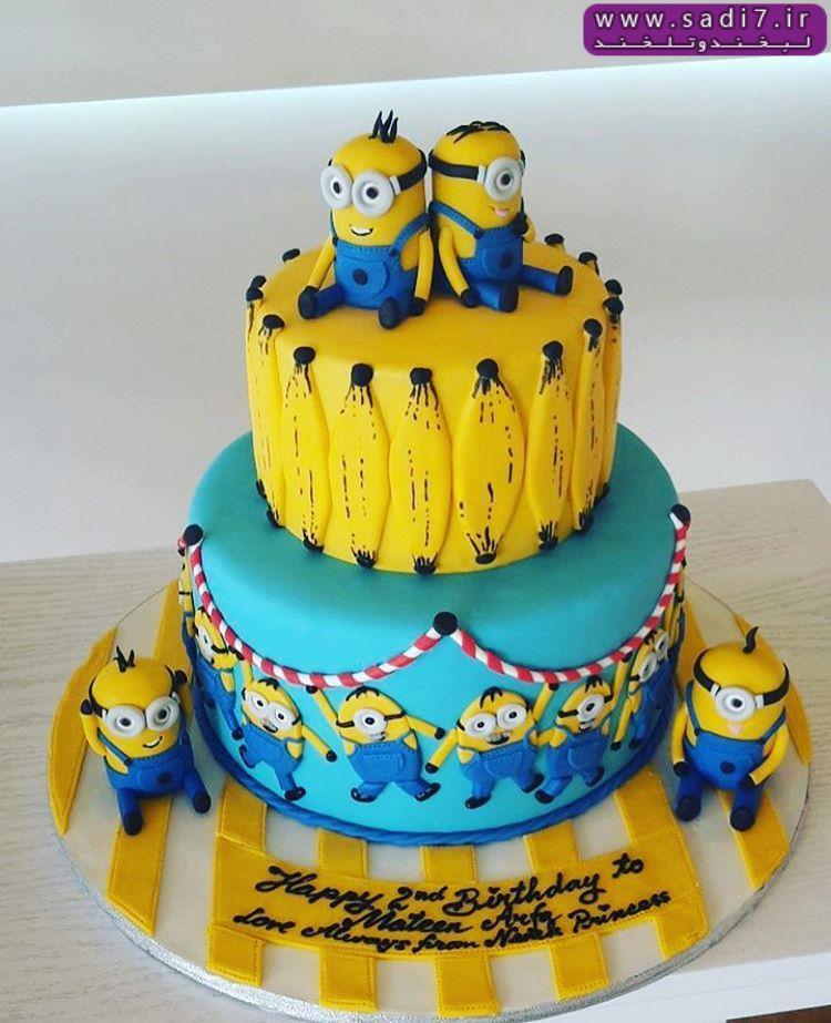 کیک مینیونی