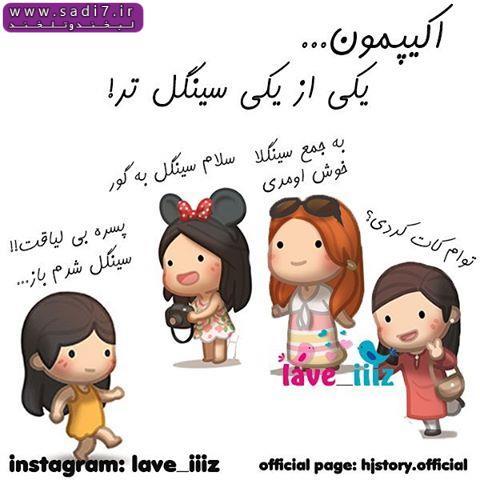عکس نوشته love is