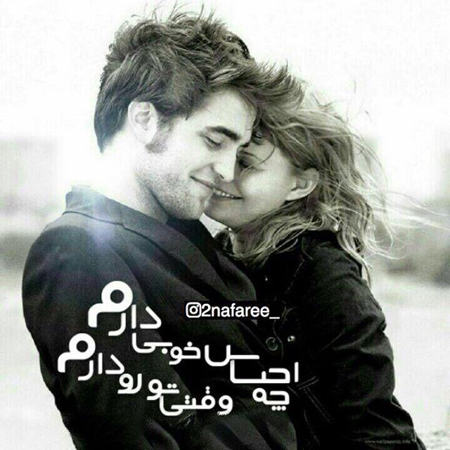 عکس نوشته بغل عاشقانه