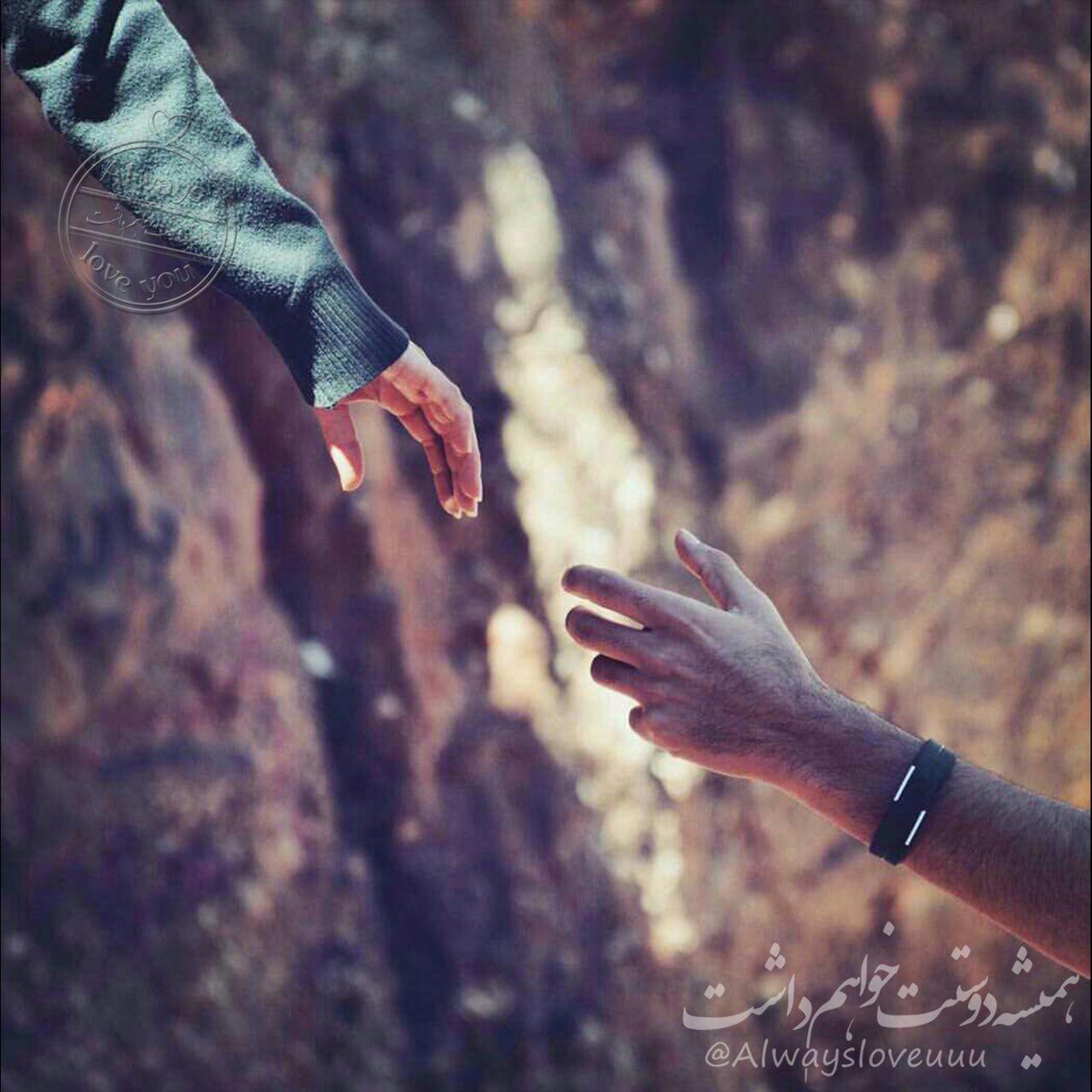 استاتوس های عاشقانه تلگرامی همراه با عکس