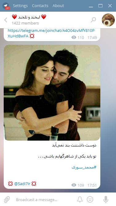 بهترین پست های کانال تلگرام لبخند و تلخند