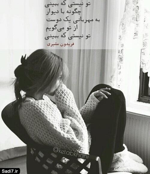 مجموعه ای بی نظیر از عکس نوشته های عاشقانه