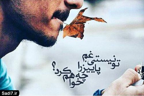 شعر نوشته های فوق احساسی و خاص