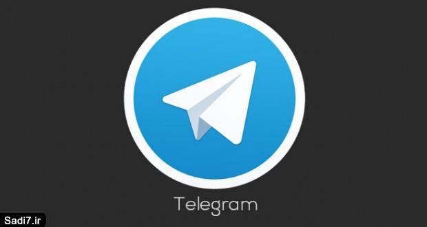 حل مشکل دیر رسیدن پیام ها در تلگرام